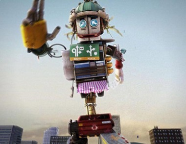 Urban Robot 2